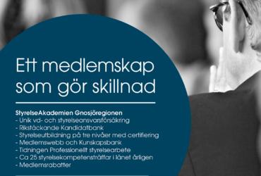 Inbjudan till StyrelseAkademien Jönköpings län i Gnosjöregionen
